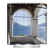 Arch And Lake Shower Curtain