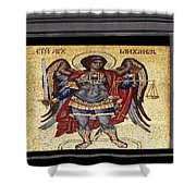 Archangel Michael Mosaic Shower Curtain