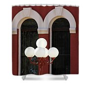 Arched Elegance For Mom Shower Curtain