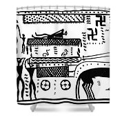 Athenian Chariot Shower Curtain