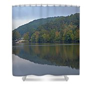 Autumn Is Approaching Shower Curtain