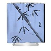 Bamboo Art In Cyan Shower Curtain