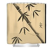 Bamboo Art In Sepia Shower Curtain