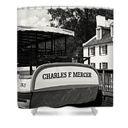 Boat House Blues Shower Curtain