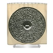 Bronze Compass, Ming Dynasty Shower Curtain