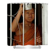 Call To Prayer Shower Curtain