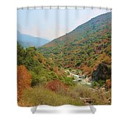 Canyon Stream Shower Curtain