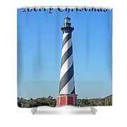 Cape Hatteras Lighthouse - Outer Banks - Christmas Card Shower Curtain