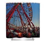Carnival - An Amusing Ride  Shower Curtain