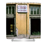 Carpenter. Belgrade. Serbia Shower Curtain