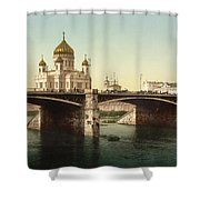 Cathedral Of Christ The Saviour - Moscow Russia Shower Curtain