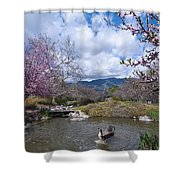 Celebrating Spring Shower Curtain