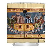 Ceramic Sundial Shower Curtain