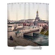 Charkow - Ie - Kharkiv - Ukraine Shower Curtain