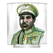 Charles Atangana Shower Curtain