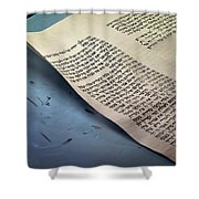 Chayei Sara Shower Curtain