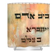 Cherished Is Man For He Is Created In The Divine Image Shower Curtain
