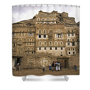Children Play And Adults Talk Shower Curtain
