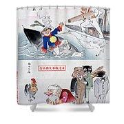 Chinese Cartoon, 1895 Shower Curtain