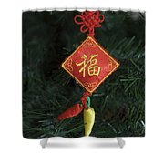 Chinese Christmas Tree Ornament Shower Curtain