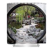 Chinese Garden Shower Curtain