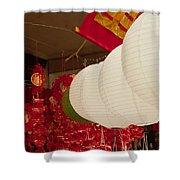 Chinese Lanterns Shower Curtain