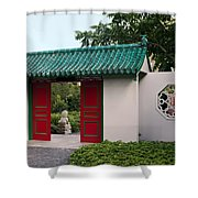 Chinese Scholar's Garden Shower Curtain
