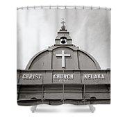 Christ Church In Melaka In Malaysia Shower Curtain