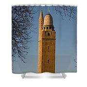 Compton Hill Water Tower Shower Curtain
