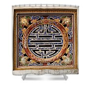 Confucian Sign Shower Curtain