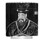 Confucius Shower Curtain
