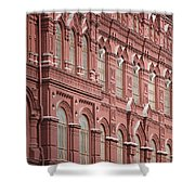 Detail Of The Kremlin, Moscow, Russia Shower Curtain
