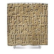 Details Of Sabaean Inscriptions At The Shower Curtain