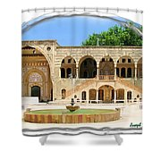 Do-00522 Emir Bechir Palace Shower Curtain