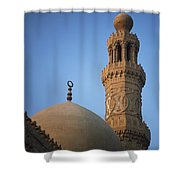 Dome And Minaret Of Mosque Of Barquq Shower Curtain