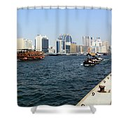Dubai Pier Shower Curtain