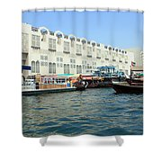 Dubai Water Shower Curtain