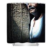 Egyptian Portrait 2 Shower Curtain