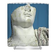 Emperor's Bust Shower Curtain