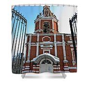 Entrance To The Church Shower Curtain