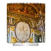 Entryway To The Hall Of Mirrors Shower Curtain