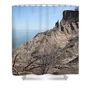 Erosion Of Glacial Drumlin Shower Curtain