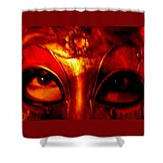 Eyes Behind The Mask Shower Curtain
