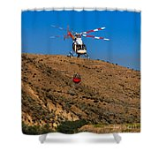 Fire Fighting Shower Curtain