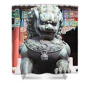 Forbidden City Lion Guardian Shower Curtain