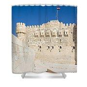 Fort Quaitbey Shower Curtain