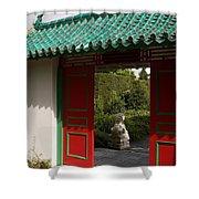 Garden Entrance Shower Curtain