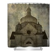 Gates Of Confessions Shower Curtain