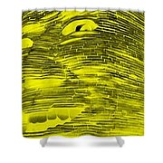 Gentle Giant In Negative Colors Shower Curtain