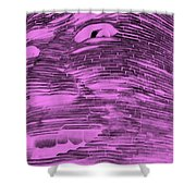 Gentle Giant In Negative Pink Shower Curtain